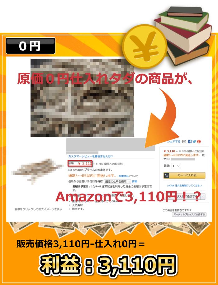 zeroyen_002
